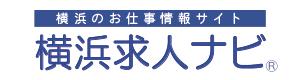 横浜求人ナビ