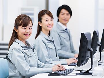 建設関係企業でのCADオペレーター、一般事務