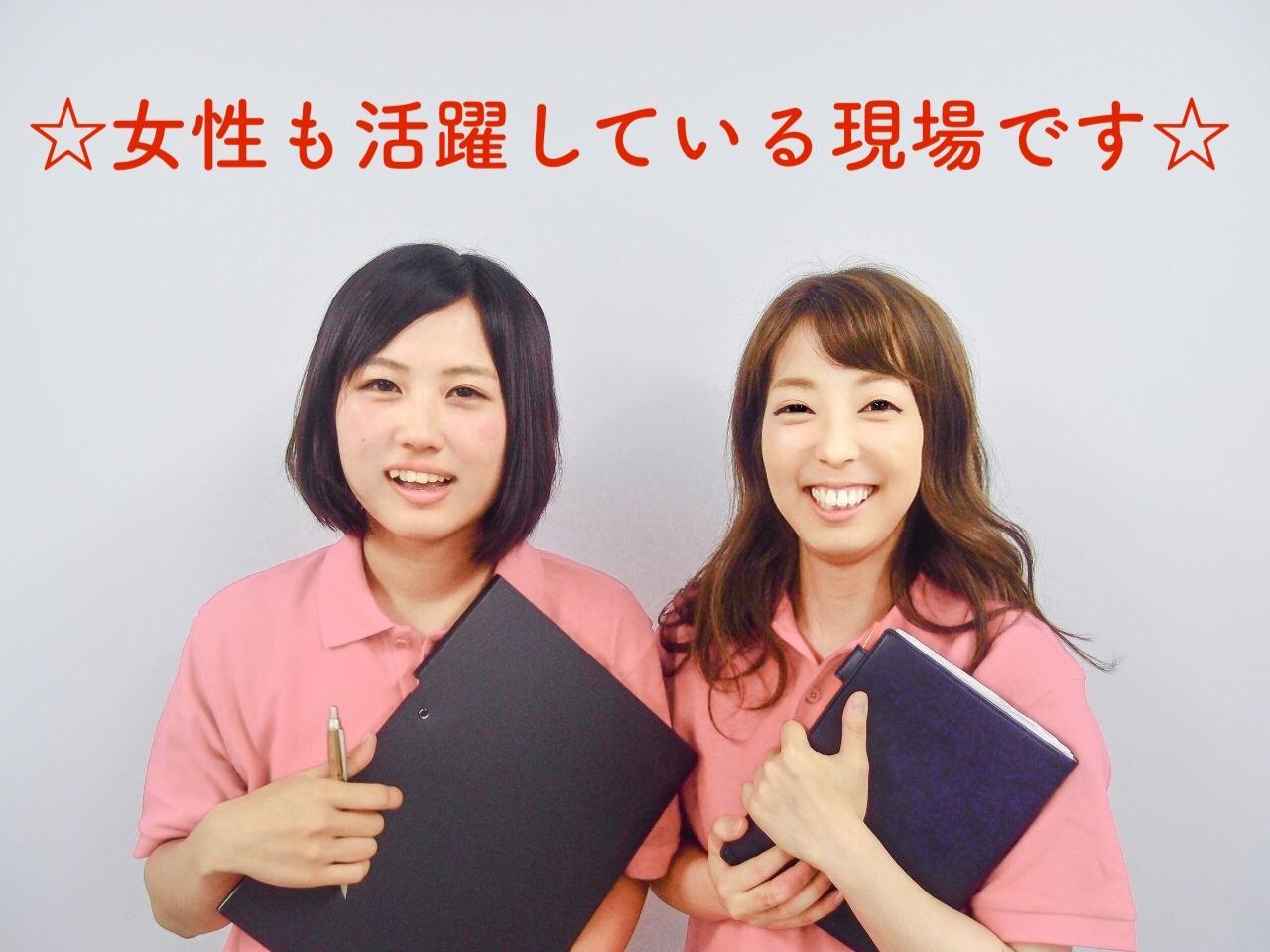 【高日給・日払いOK!!!】時給換算1,875円!!お友達と一緒に応募もOK☆