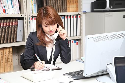 【長期派遣】フレックスを自由に使える!横浜の40名程の事務所で《総務・庶務》【WEB登録面談実施中】