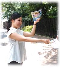 Tさん24歳・千葉県【お仕事内容:サンプリング】