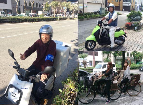 入社祝金1万!バイクを活かして都合良く働こう★即日隔週払いOK