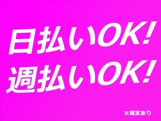 株式会社ジャパン・リリーフ