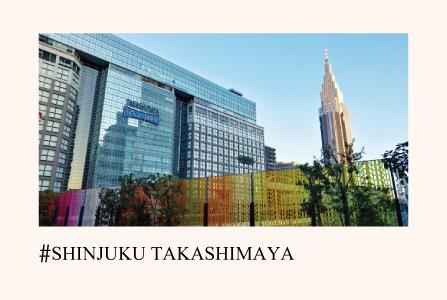 新宿で働きたい人募集!