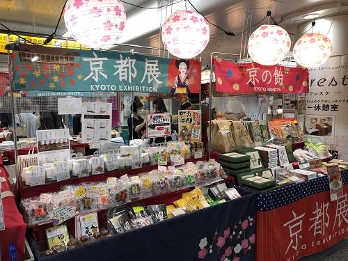 短期の京都物産展販売スタッフ